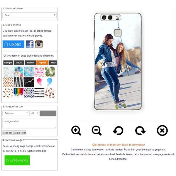 coque personnalisée rigide Huawei P9