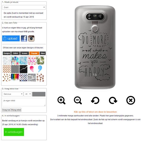 personnalise ta coque LG G5