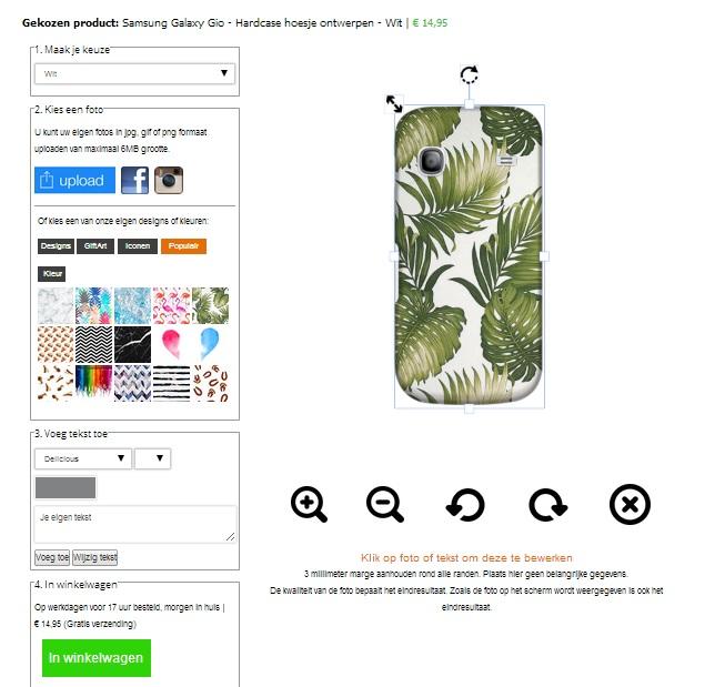 Coque personnalisée Samsung Galaxy Gio